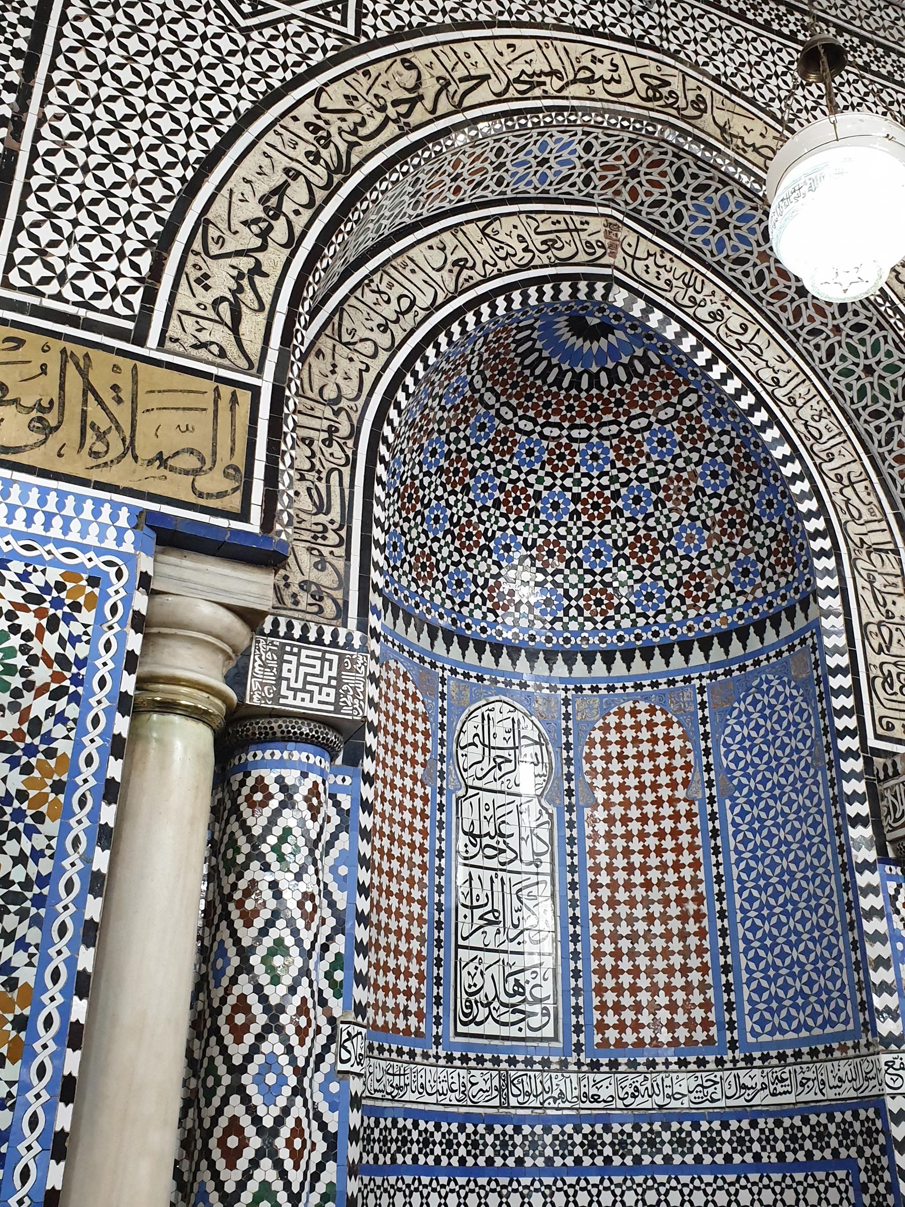 Le Caire - Mosquée Al-Hussein